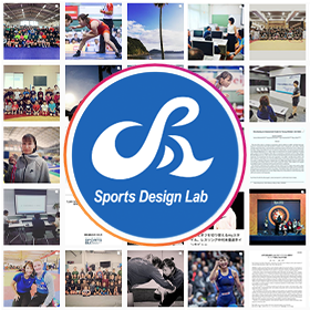 SportsDesignLab (スポーツデザインラボ)(@sportsdesignlab__) • Instagram